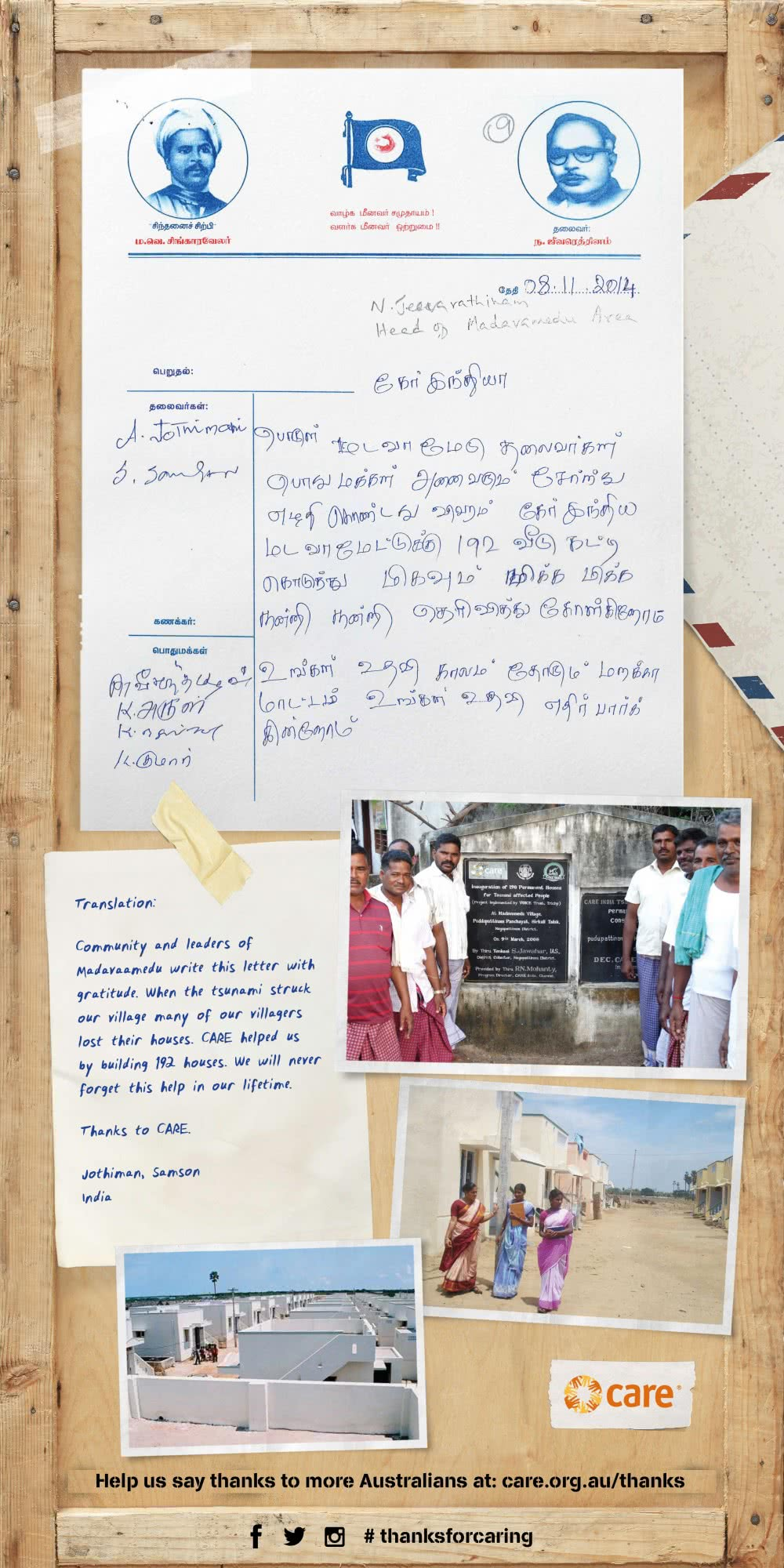 Thank you letter from Jothiman Samson, India