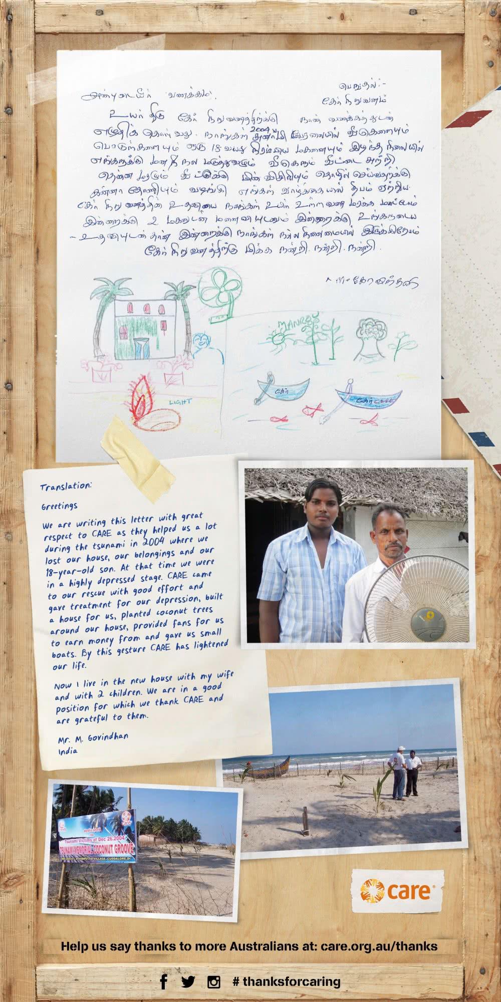 Letter from Mr M. Govindhan, India