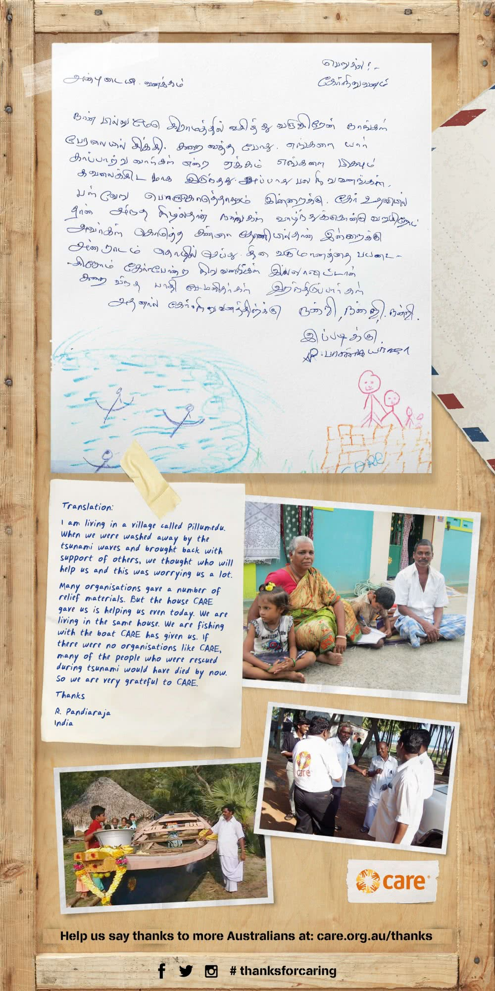 Thank you letter from R. Pandiaraja, India