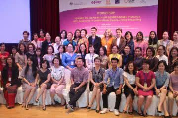 """Towards an ASEAN without Gender-Based Violence"" regional event in May this year"